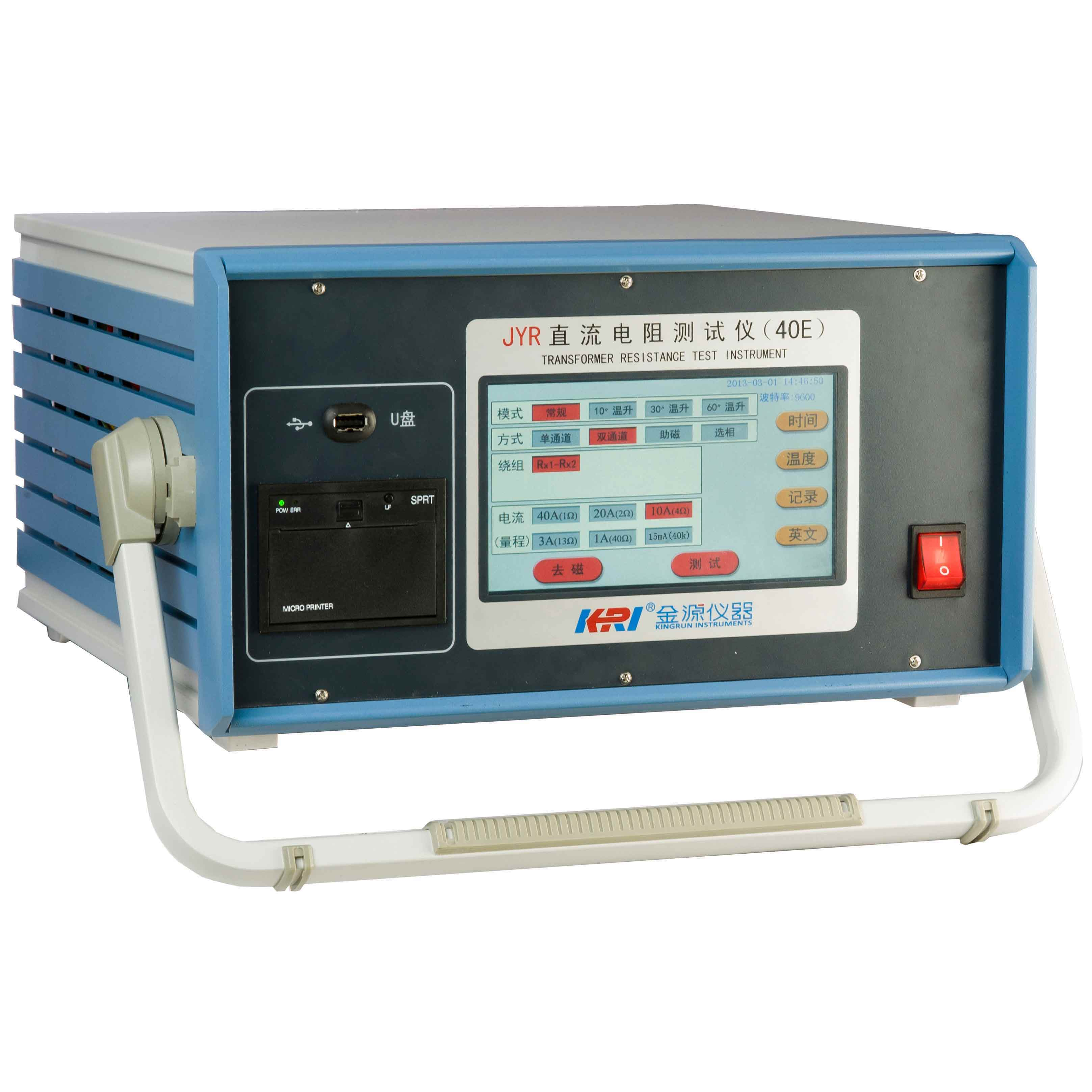 JYR-40E Temperature rising winding resistance tester